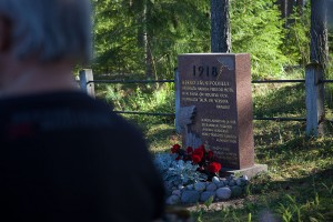 Minnesmärke över röda som avrättades i Lamminkylä.