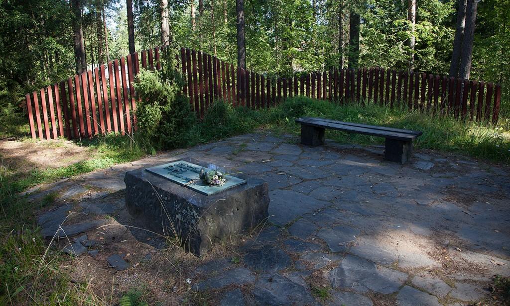Sorgens park i Hyvinkää/Hyvinge.